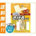【送料無料】【2ケースセット】【チルド(冷蔵)商品】雪印メグミルク 雪印北海道100 さけるチーズ バター醤油 50g(2本入り)×12個入×(2ケース)