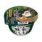 【送料無料】井村屋 カップ抹茶おしるこ 30g×40(20×2)個入
