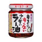 ショッピング桃屋 【送料無料】桃屋 辛そうで辛くない少し辛いラー油 110g瓶×6本入