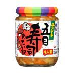 送料無料 桃屋 チャント五目寿司のたね 250g瓶×6個入