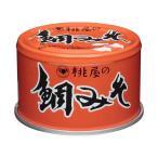 送料無料 【2ケースセット】桃屋 鯛みそ 170g缶×24個入×(2ケース)