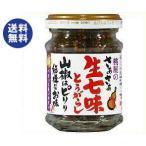 送料無料 桃屋 さあさあ生七味とうがらし 山椒はピリリ結構なお味 55g瓶×12個入