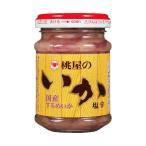 ショッピング桃屋 【送料無料】桃屋 いか塩辛 110g瓶×6個入