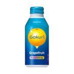 送料無料 サントリー Gokuri(ゴクリ) グレープフルーツ 400gボトル缶×24本入
