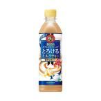 ショッピング紅茶 【送料無料】【2ケースセット】サントリー BOSS(ボス) とろけるミルクティー 500mlペットボトル×24本入×(2ケース)