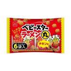 送料無料 おやつカンパニー ベビースターラーメン丸 チキン味6袋入 138g(23g×6)×12袋入