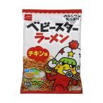 送料無料 【2ケースセット】おやつカンパニー ベビースター ラーメンミニ(チキン) 23g×30袋入×(2ケース)
