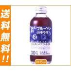 送料無料 野田ハニー ブルーベリーdeキララ 180ml瓶×24本入