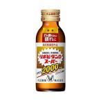 【送料無料】大正製薬 リポビタンDスーパー 100ml瓶×50本入