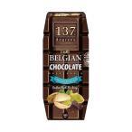 送料無料 HARUNA(ハルナ) 137ディグリーズ ベルギーチョコピスタチオミルク(プリズマ容器) 180ml紙パック×36本入