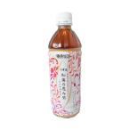 ウーロン茶 健康茶 ブレンド茶 ペットボトル お茶 ビタミンC
