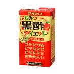 【送料無料】タマノイ はちみつ黒酢ダイエット 125ml