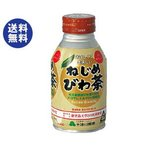 【送料無料】十津川農場 ねじめびわ茶 290mlボトル缶×24本入