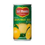 デルモンテ グレープフルーツジュース 190g×30本 缶