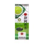 【送料無料】【2ケースセット】宇治森徳 かおりちゃん 和の心 静岡煎茶 150g×10袋入×(2ケース)