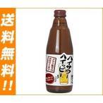 【送料無料】博水社 ハイサワーハイッピー ビアテイスト 350ml瓶×12本入