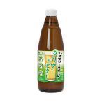 【送料無料】【2ケースセット】博水社 ハイサワーハイッピー クリア&ビター 350ml瓶×12本入×(2ケース)