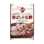 送料無料 ハウス食品 元気な穀物 香ばし十五穀 180g(30g×6袋)×20個入