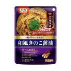 送料無料 【2ケースセット】日本製粉 オーマイ 和風きのこ醤油 240g×24個入×(2ケース)