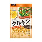 【送料無料】日本製粉 ニップン クルトン プレーン味 30g×20袋入