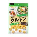 【送料無料】日本製粉 ニップン クルトン シーザー味 30g×20袋入