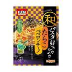 送料無料 【2ケースセット】日本製粉 オーマイ 和パスタ好きのための たらこ ペペロンチーノ 56g×8袋入×(2ケース)
