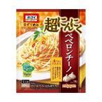 送料無料 日本製粉 オーマイ まぜて絶品 超にんにくペペロンチーノ 50.5g×8袋入