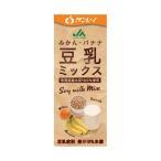 送料無料 【2ケースセット】JAビバレッジ佐賀 豆乳ミックス 200ml紙パック×18本入×(2ケース)
