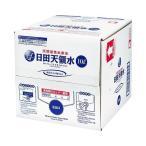 ショッピングミネラルウォーター 【送料無料】日田天領水 ミネラルウォーター 10L×1ケース