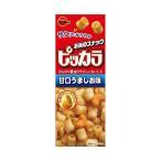 送料無料 【2ケースセット】ブルボン ピッカラ 甘口うましお味 55g×20(10×2)個入×(2ケース)