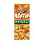 送料無料 【2ケースセット】ブルボン ピーパリ ピーナッツバター風味 58g×20(10×2)個入×(2ケース)
