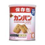 送料無料 ブルボン カンパン 100g缶×24個入