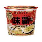 送料無料 ポッカサッポロ 味覇(ウェイバー)味 中華スープカップ 17.1g×24個入
