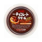 送料無料 【2ケースセット】明治 チョコレートクリーム かるーいタイプ 220g×8個入×(2ケース)