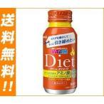 送料無料 【2ケースセット】明治 ヴァーム ダイエット 200mlボトル缶×30本入×(2ケース)