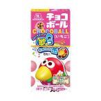 送料無料 森永製菓 チョコボール(いちご) 25g×20個入
