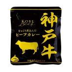 送料無料 【2ケースセット】響 神戸牛ビーフカレー 160g×30袋入×(2ケース)