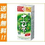【送料無料】アサヒ飲料 食事と一緒に十六茶W(ダブル)【特定保健用食品 特保】 250ml紙パック×24本入