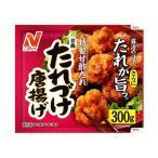 送料無料 【冷凍商品】ニチレイ 若鶏たれづけ唐揚げ 300g×12袋入