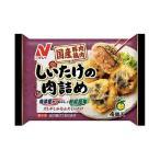 送料無料 【冷凍商品】 ニチレイ しいたけの肉詰め 4個×12袋入