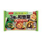 送料無料 【冷凍商品】ニッスイ 3種の和惣菜 6個×12袋入