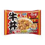 送料無料 【冷凍商品】トロナ すき家 牛丼の具 210g(70g×3袋)×10袋入
