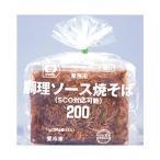 送料無料 【冷凍商品】 シマダヤ 調理ソース焼そば (200g×5)×8袋入