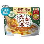 送料無料 【チルド(冷蔵)商品】フジッコ 朝のたべるスープ かぼちゃのチャウダー 200g×10個入
