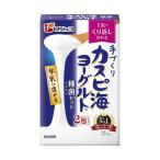 送料無料 【2ケースセット】フジッコ カスピ海ヨーグルト種菌セット 6g(3g×2)×10箱入×(2ケース)