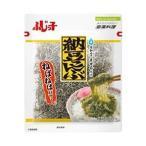 送料無料 【2ケースセット】フジッコ 海藻料理 納豆こんぶ 25g×20袋入×(2ケース)