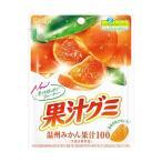 送料無料 【2ケースセット】明治 果汁グミ 温州みかん 51g×10袋入×(2ケース)