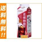 【送料無料】ホーマー 炭焼珈琲 低糖 1000ml紙パック×12(6×2)本入