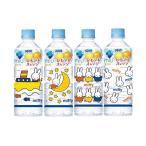 送料無料 【2ケースセット】ダイドー miu ミウ レモン&オレンジ(ミッフィー) 550mlペットボトル×24本入×(2ケース)