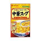 送料無料 ミツカン 中華スープ コーンと帆立入り 37g×20(10×2)袋入